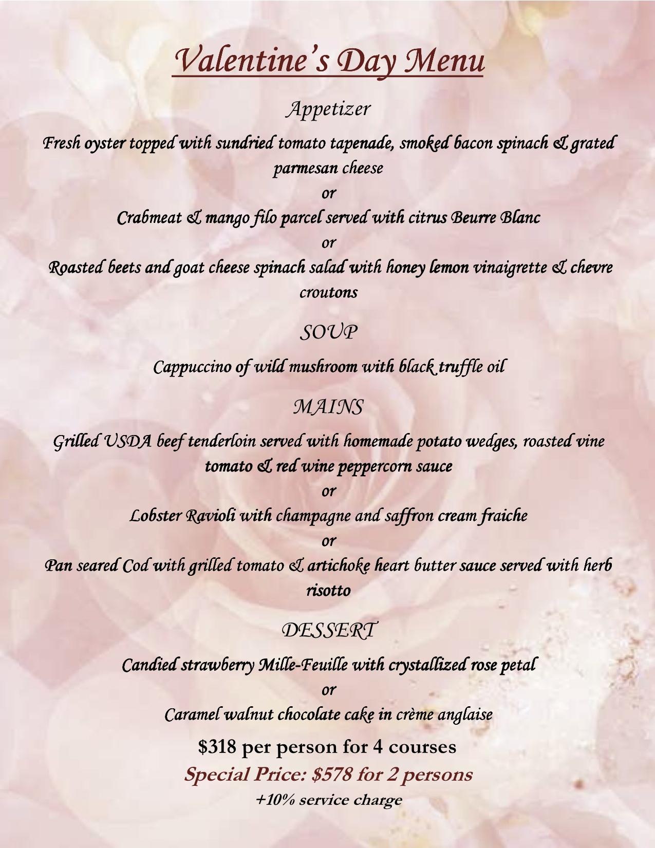 Valentine S Day Dinner The World Of Brunch Club